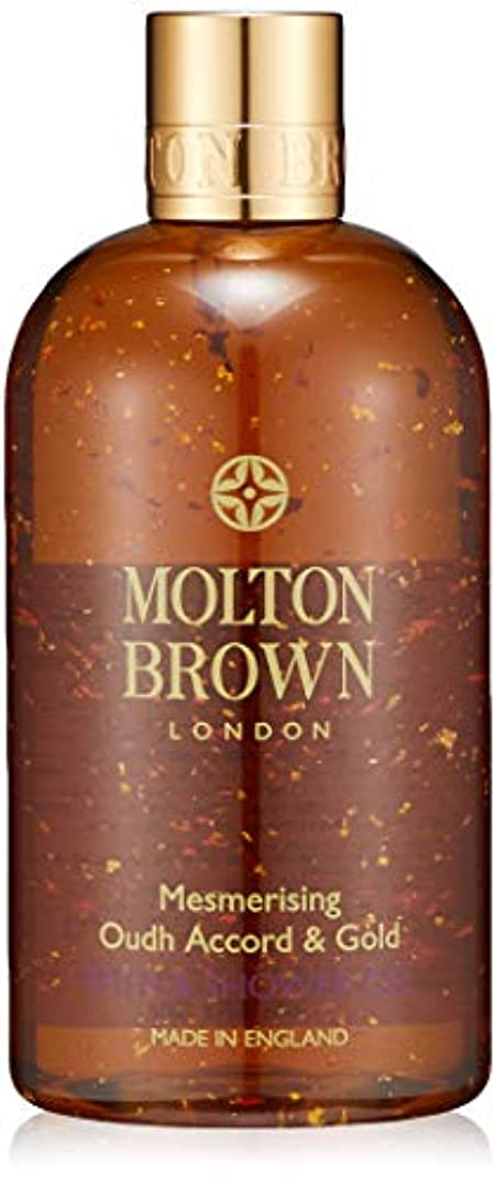 忌まわしいサミット無能MOLTON BROWN(モルトンブラウン) ウード?アコード&ゴールド バス&シャワージェル
