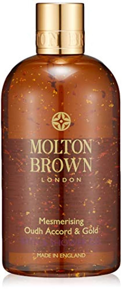 キャリッジピジン宿るMOLTON BROWN(モルトンブラウン) ウード?アコード&ゴールド バス&シャワージェル