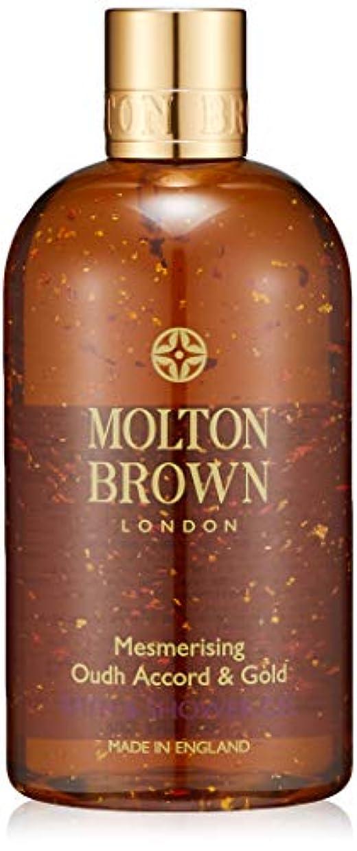 吸う腹ラフトMOLTON BROWN(モルトンブラウン) ウード?アコード&ゴールド バス&シャワージェル