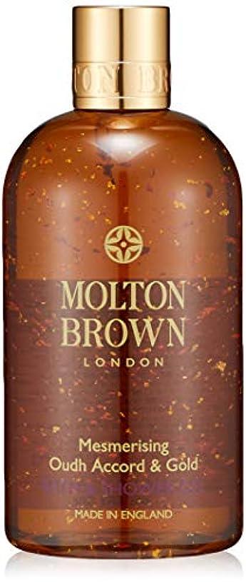 遮るタールローマ人MOLTON BROWN(モルトンブラウン) ウード?アコード&ゴールド バス&シャワージェル 300ml