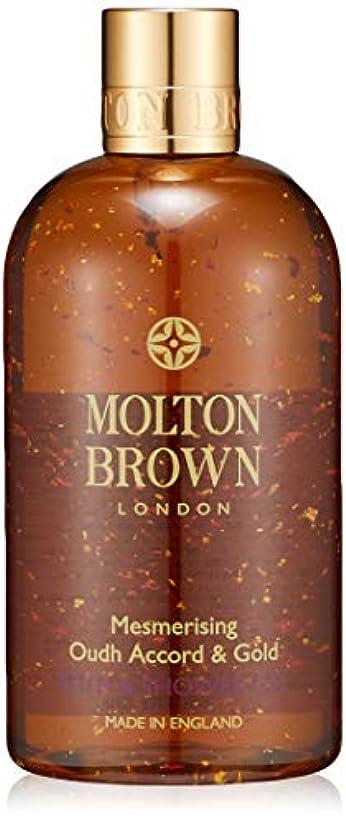 ハロウィン木曜日ミルクMOLTON BROWN(モルトンブラウン) ウード?アコード&ゴールド バス&シャワージェル
