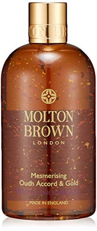 店主降雨膨らませるMOLTON BROWN(モルトンブラウン) ウード?アコード&ゴールド バス&シャワージェル ボディソープ 300ml