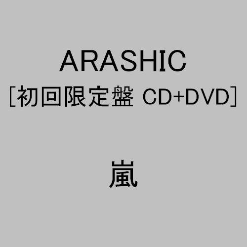 ARASHIC(初回限定盤)(DVD付)