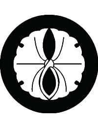 家紋シール 抱き銀杏紋 布タイプ 直径40mm 6枚セット NS4-2863