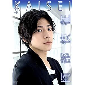 阿部快征/KAISEI [DVD]