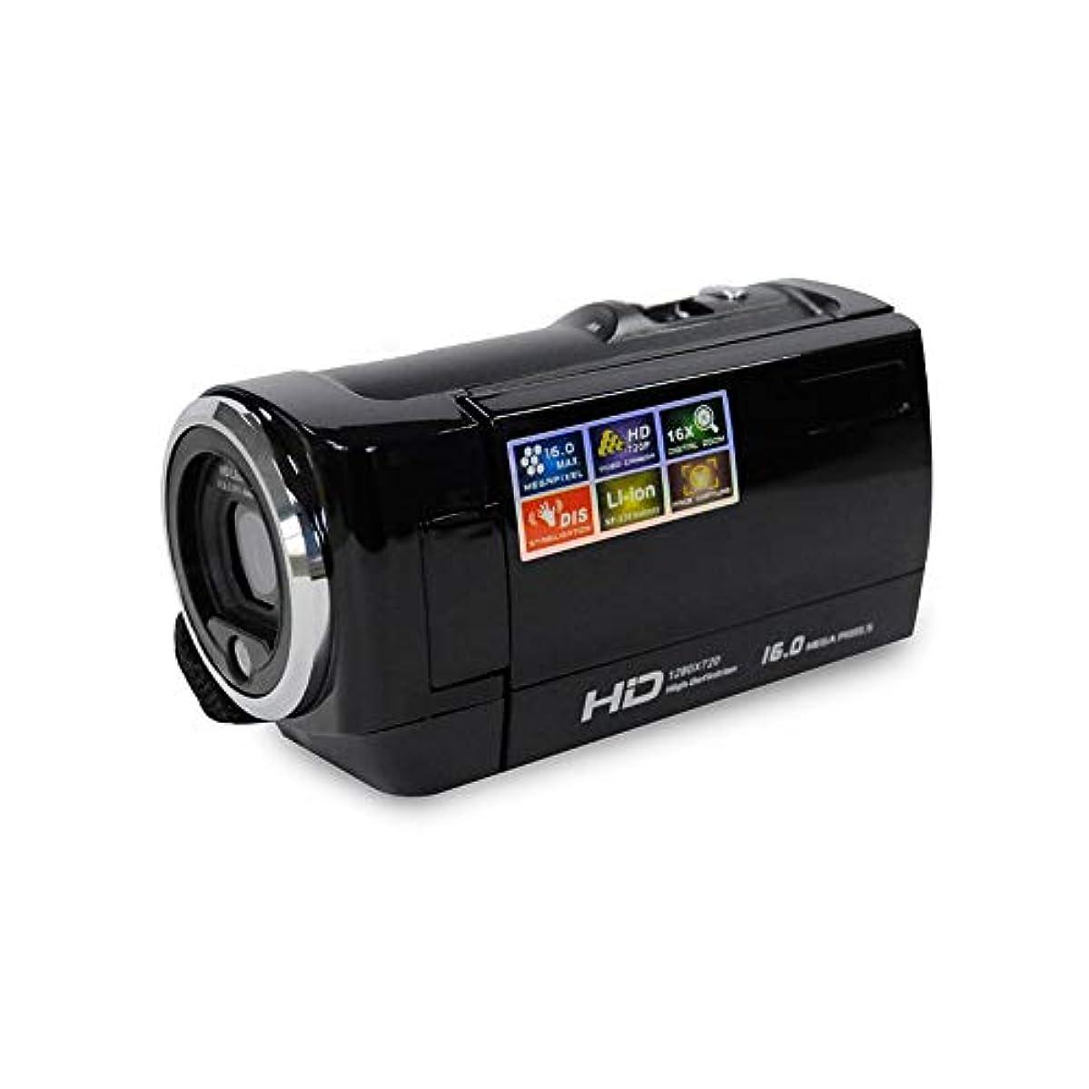 ますます給料ただやるTOPmountain 16MpデジタルカメラスポーツカメラHD 1080P Dvカメラ、ポータブル2.7 Lcd HDカメラビデオDvr屋外用(ブラック)