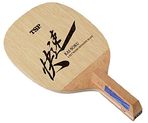 ティーエスピー(TSP) 卓球 日本式ペンラケット 快速 021142
