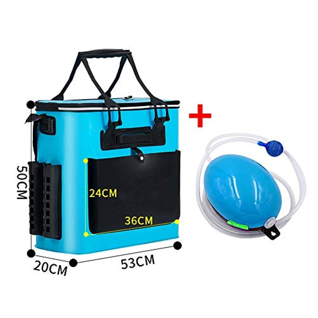 ウールトレッド気まぐれなLILI バッカン コンパクト釣りバケツ、折りたたみ式大容量防水釣り袋、酸素充填ポンプ付き、父の戸外釣りに使用して、180gの重量を支えることができる (Color : Blue, Size : 50x20x53cm)