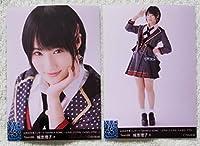 NMB48 城恵理子 山本彩卒業コンサート 「SAYAKA SONIC」 生写真 2種 コンプ