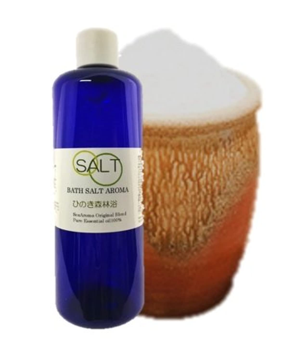 祝う文化意味塩サウナ用天然アロマ 【すっきりフルーツ】 (500ml)