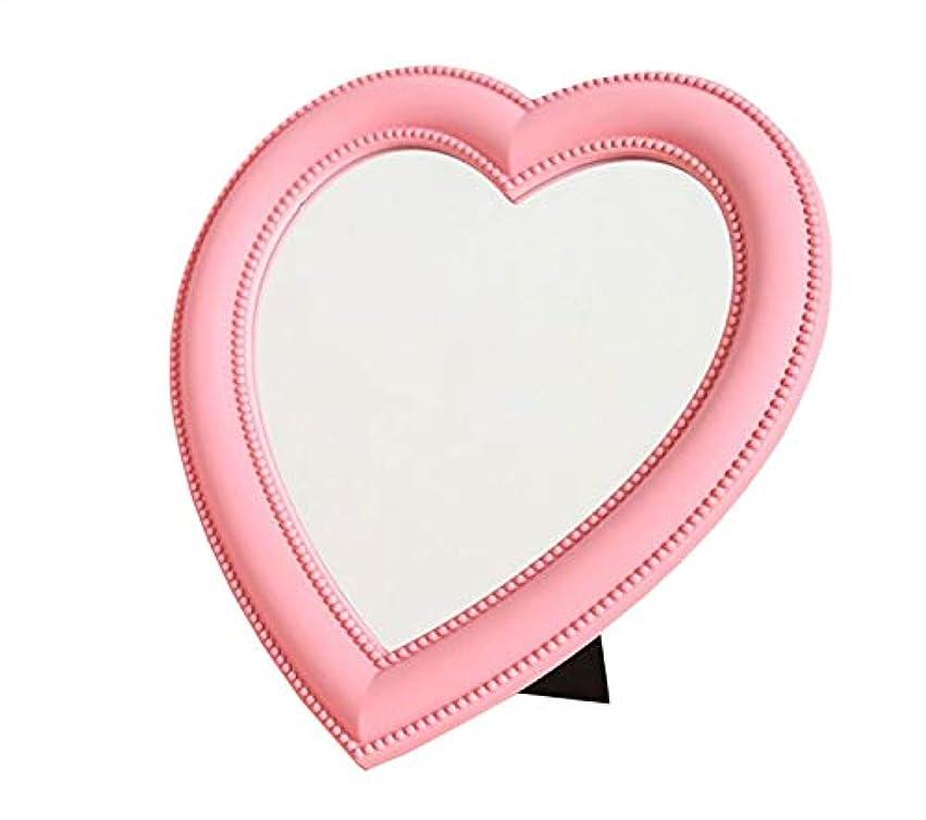 医薬品栄養被害者[ヨミト] 卓上ミラー かがみ 大きい 鏡 折りたたみ 壁掛け 化粧鏡 ハート型 ピンク 卓上鏡 スタンド メイク コスメ