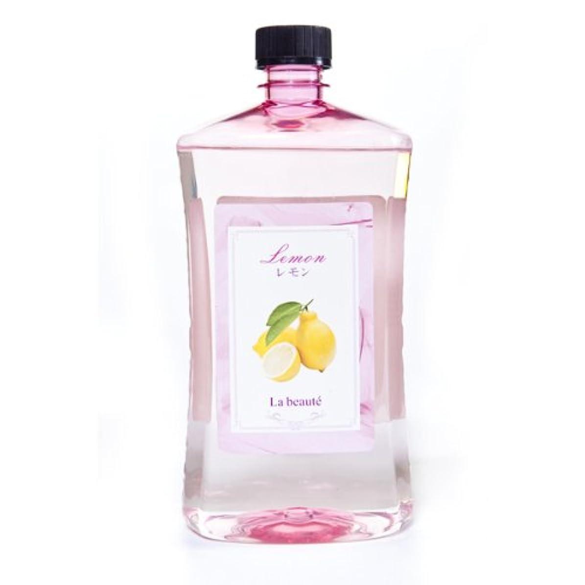 ラ?ボーテ アロマオイル レモン 1000ml