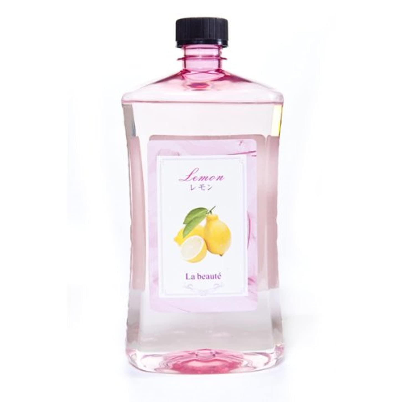 労働者ドレススパンラ・ボーテ アロマオイル レモン 1000ml