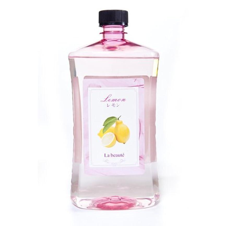透ける例示するルームラ?ボーテ アロマオイル レモン 1000ml