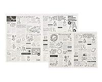 アズワン ニュースペーパー包装紙 81.3×54.6cm/61-7331-08