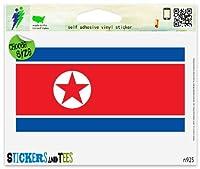 """North Korea韓国国旗ビニール車バンパーウィンドウステッカー Large - 10"""" x 8"""" n925C"""