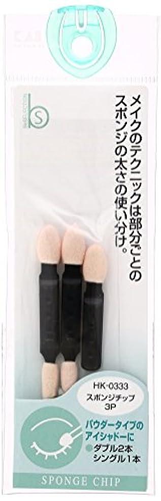 ハンディキャップ勇者朝ごはんB'S スポンジチップ3P