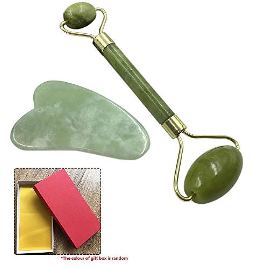 位置づけるめまいサンドイッチDecdeal ジェイドローラー&グァシャ フェイシャル マッサージ 美容ケアセット 美容ローラー 翡翠ローラー 携帯便利 美顔ローラー 収納ケーキ付き
