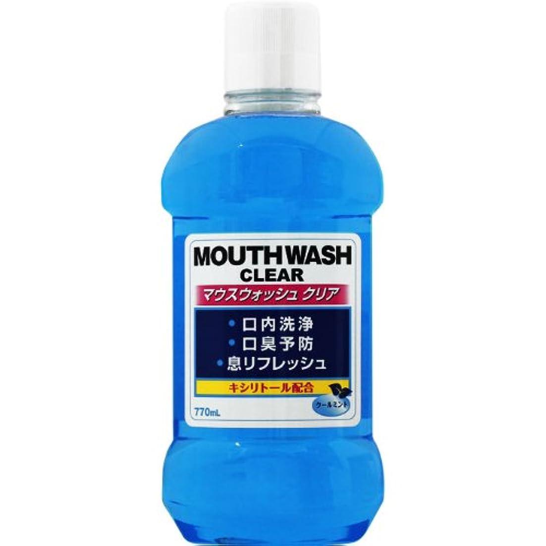 グリップ普遍的な環境に優しいマウスウォッシュクリア「クールミント」ブルー 770mL