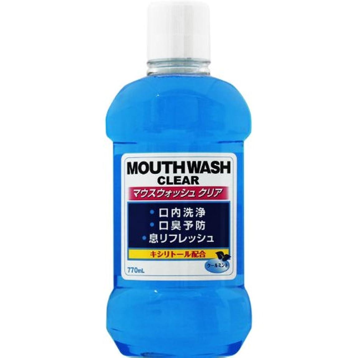 マウスウォッシュクリア「クールミント」ブルー 770mL