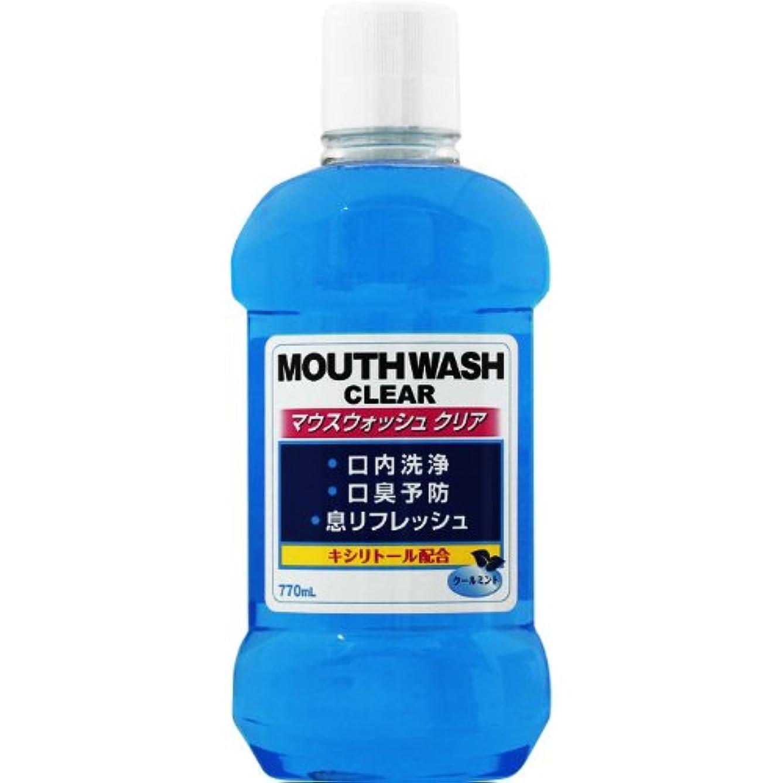 人差し指暴力的な葉を集めるマウスウォッシュクリア「クールミント」ブルー 770mL