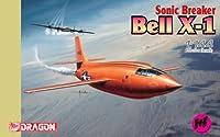 ドラゴン 1/144 超音速実験機 ベルX-1 2機セット プラモデル