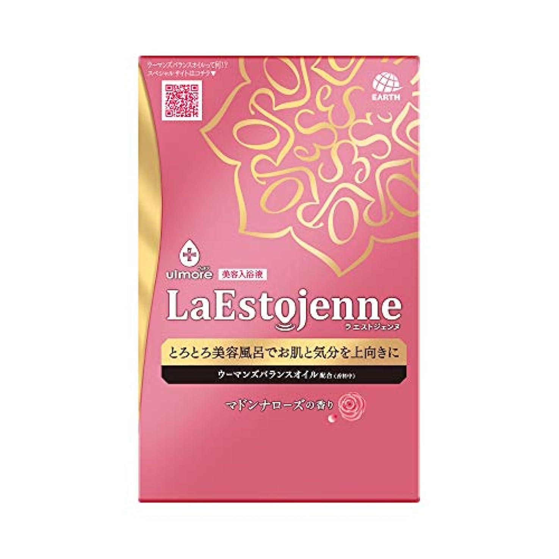 一目聖人配当ウルモア ラエストジェンヌ 入浴剤 マドンナローズの香り [160ml x 3包入り]
