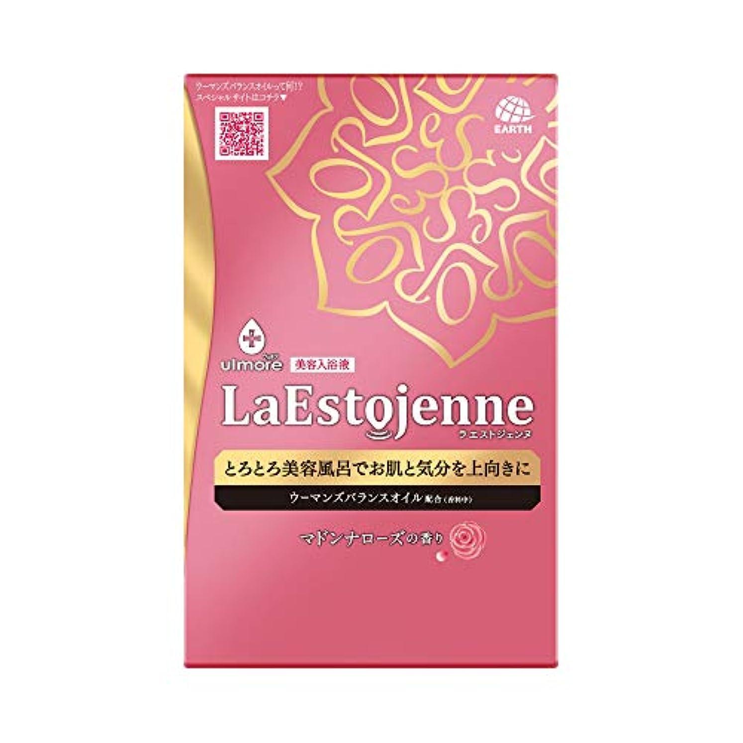 ホット褐色悲観的ウルモア ラエストジェンヌ 入浴剤 マドンナローズの香り [160ml x 3包入り]