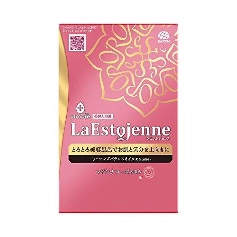 危険を冒します同意する帰するウルモア ラエストジェンヌ 入浴剤 マドンナローズの香り [160ml x 3包入り]