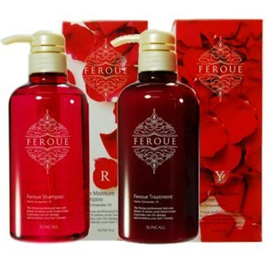 慣れる香水煩わしいサンコール フェルエ シャンプー R 500mL + トリートメント Y 500g セット [Shampoo-land限定]