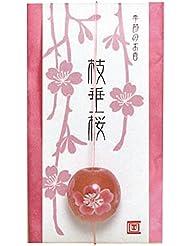 季節のお香 枝垂桜