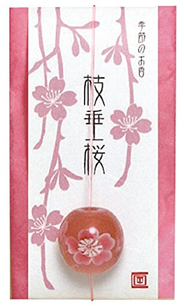 四面体スーツケースアナニバー季節のお香 枝垂桜