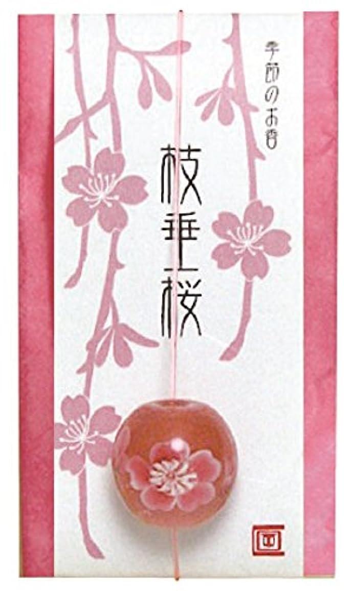 落ち着いたセージブラインド季節のお香 枝垂桜