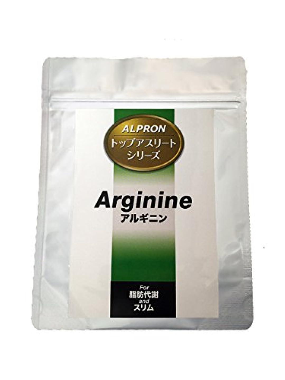 バン系統的コンセンサスアルプロン -ALPRON- アルギニン(100g)