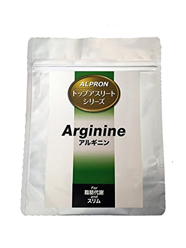 マイル塊段落アルプロン -ALPRON- アルギニン(100g)