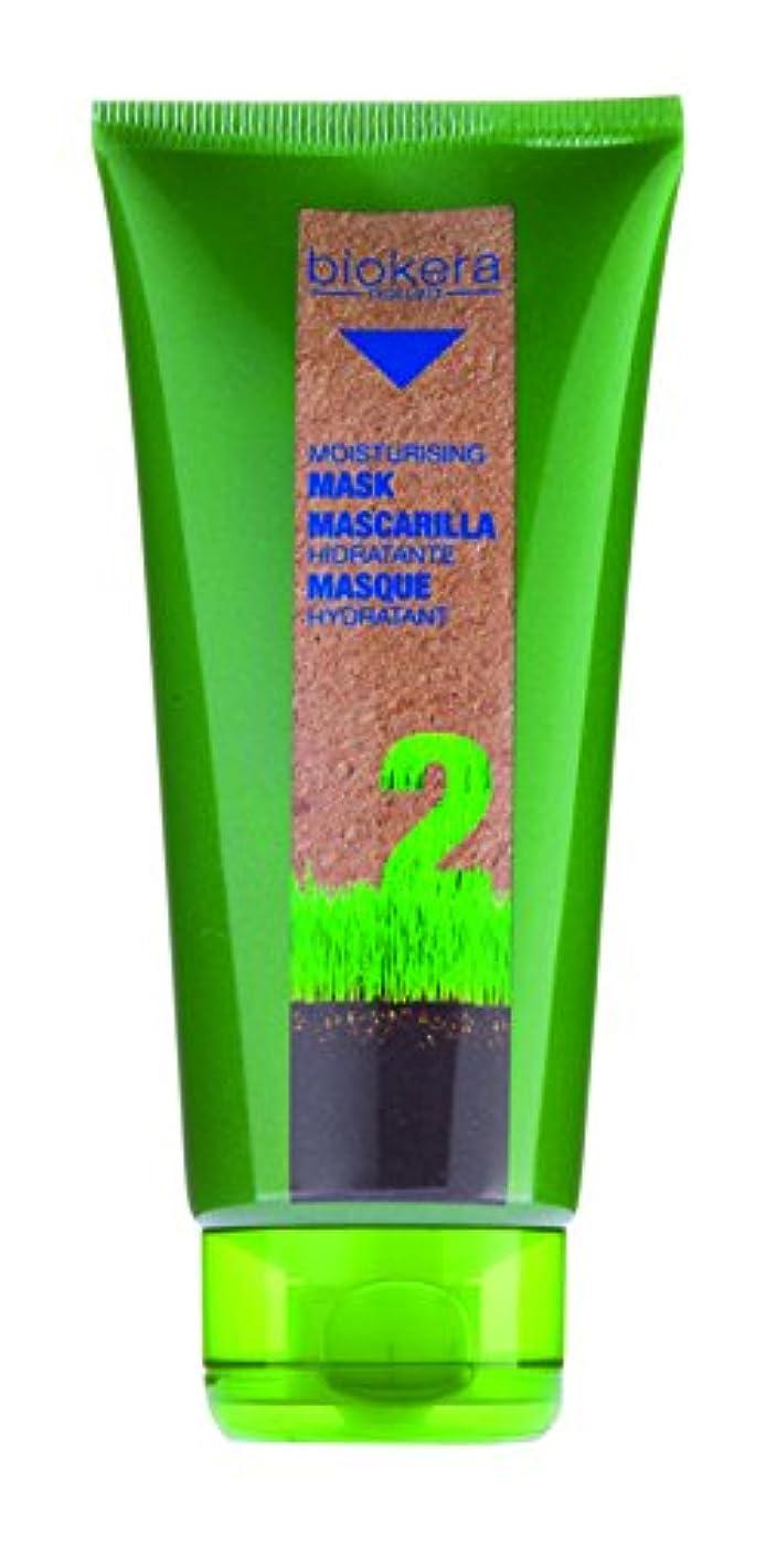 上下するハドル熱望するSalerm Biokeraナチュラ7.1オンスモイスチャライジングマスク
