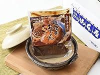 〈冷蔵〉味噌煮おでん3食セット