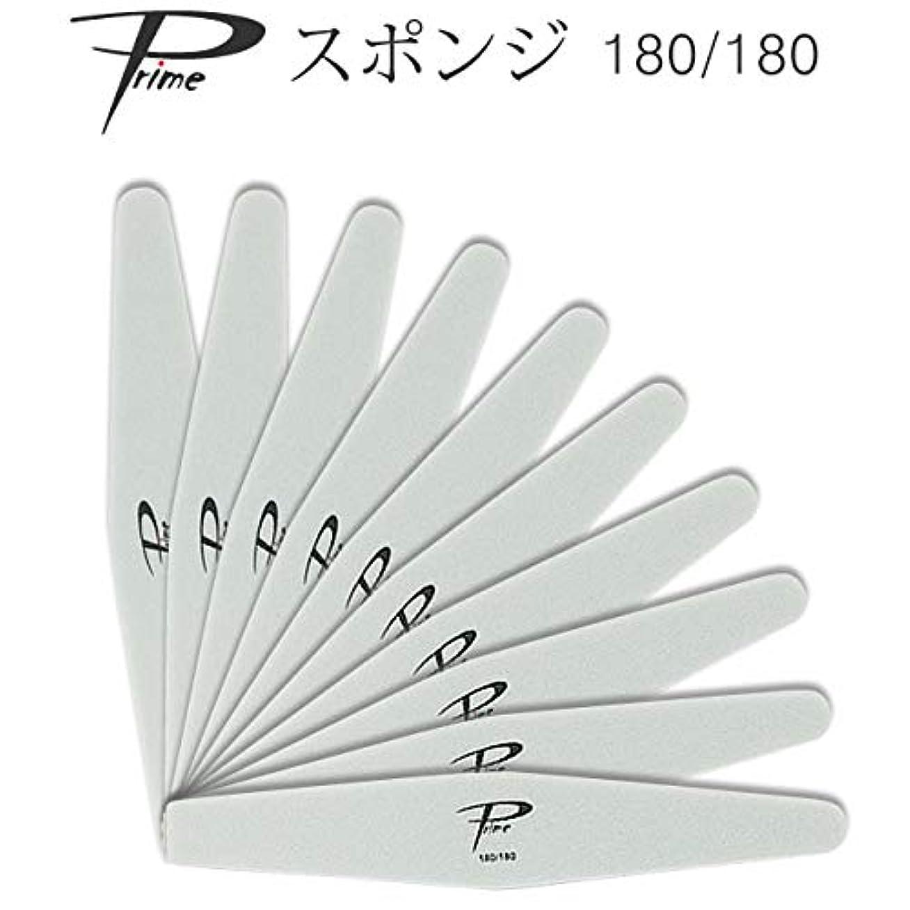 衣装詐欺師幾何学10本セット Prime スポンジファイル 180/180