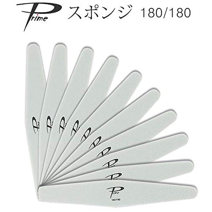 家畜計画ソース10本セット Prime スポンジファイル 180/180
