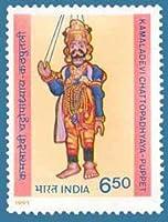 Kamaladevi Chattopadhyaya Personality, Freedom Fighter, Social Reformer, Handicrafts, Handlooms, Theatre, co-operative movement, Padmabhushan, Padmavibhushan, Traditional Puppet Indian Stamp
