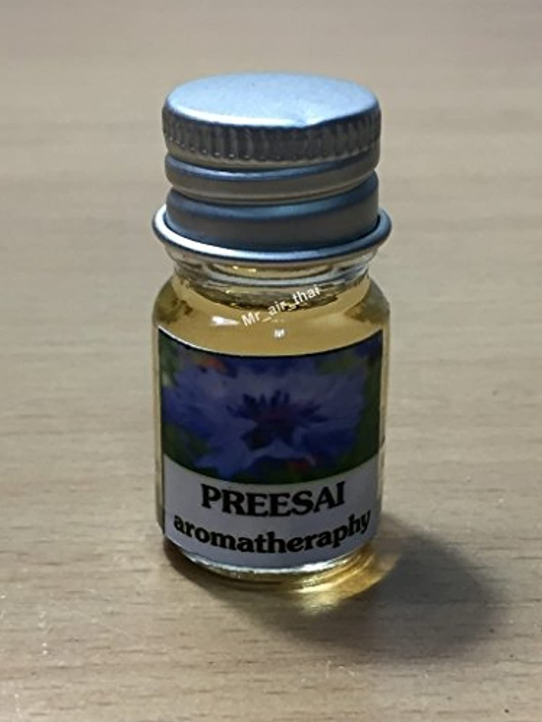 衛星ボーカルオート5ミリリットルアロマフリージアフランクインセンスエッセンシャルオイルボトルアロマテラピーオイル自然自然5ml Aroma freesia Frankincense Essential Oil Bottles Aromatherapy...