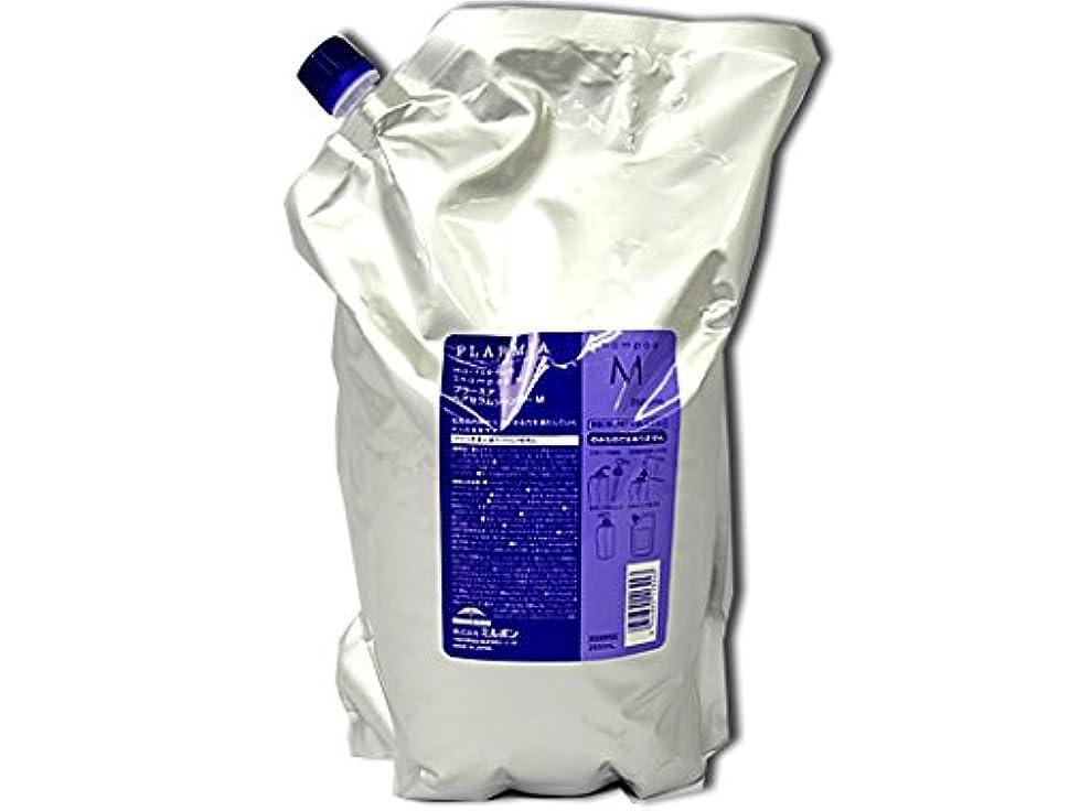 織る咳戻るミルボン プラーミア ヘアセラムシャンプーM 2500ml(レフィル)