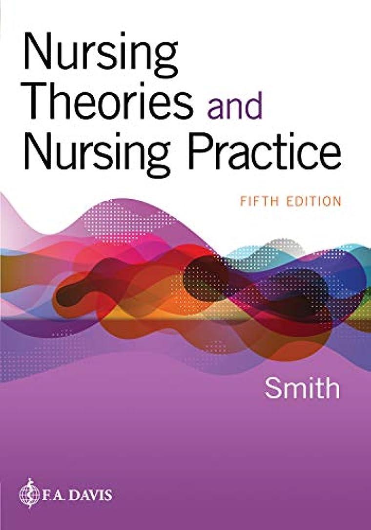 アルカトラズ島教会グループNursing Theories and Nursing Practice