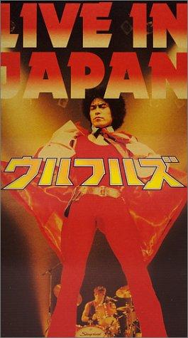 LIVE IN JAPAN [VHS]