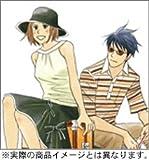 のだめカンタービレ カレンダー2006 ([カレンダー])