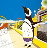 ペンギンたちの夢 (CCCD)