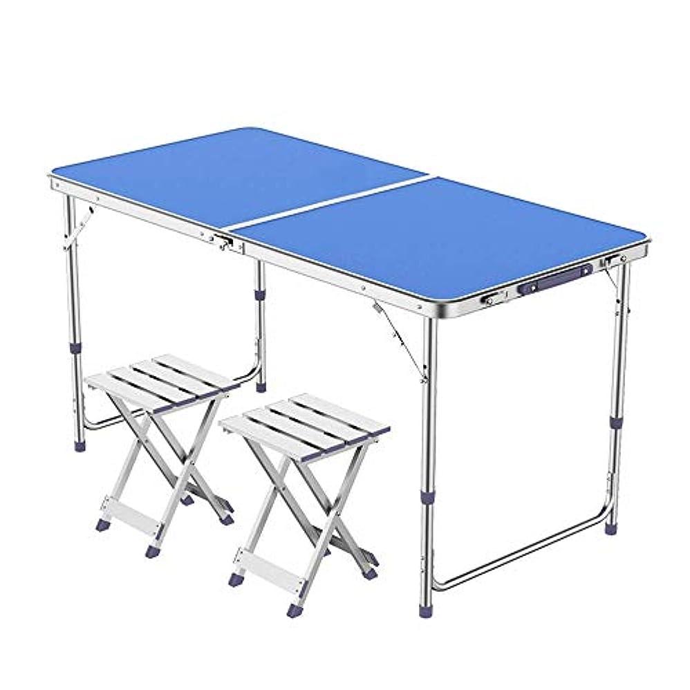 L-H-X 折りたたみテーブル屋外拡散テーブルプッシュ折りたたみテーブルポータブルホームシンプルなダイニングテーブルと椅子ピクニックテーブル(テーブル+アルミスツールX 2) (版 ばん : B)