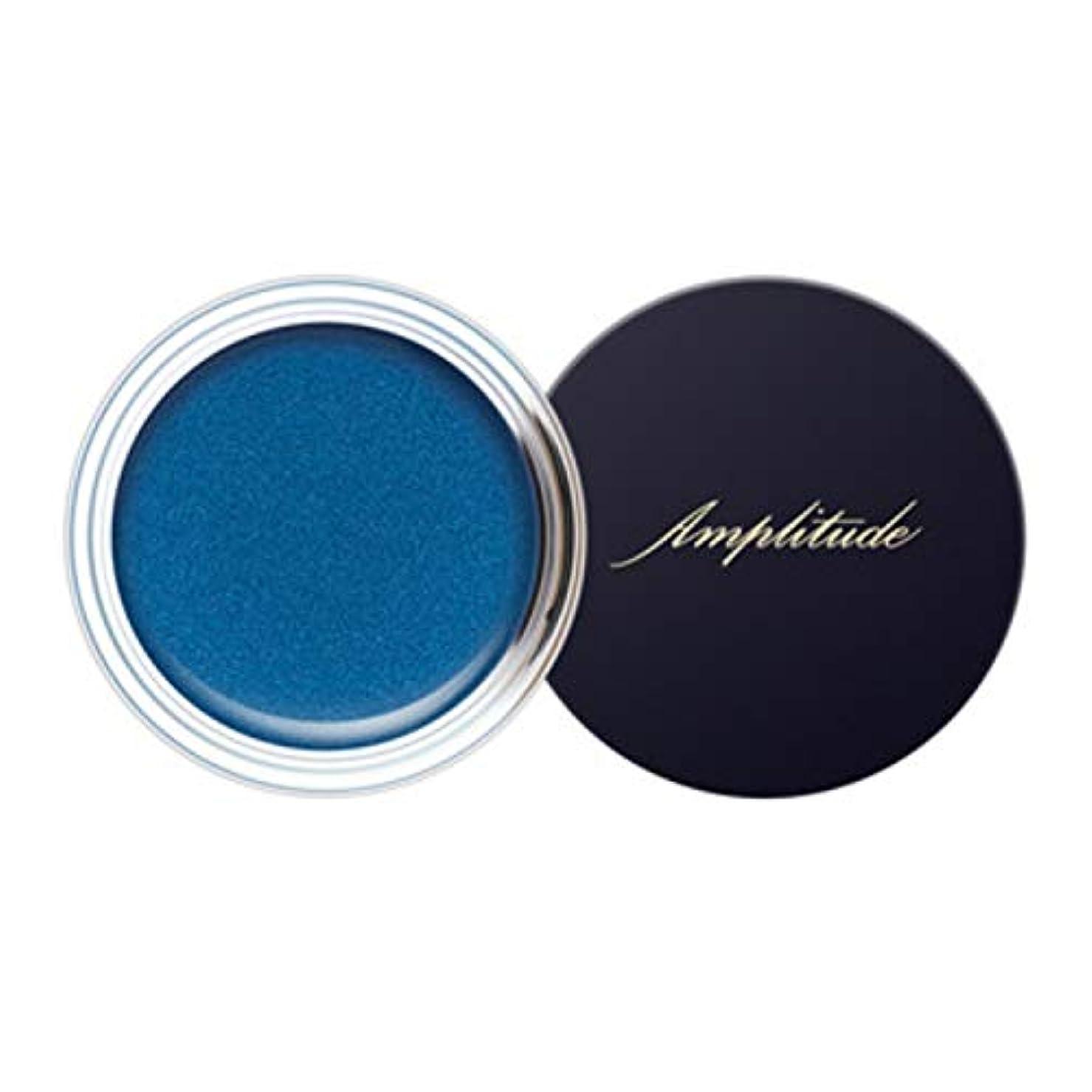言い聞かせる説明山Amplitude アンプリチュード コンスピキュアス クリームアイズ 04 ブルー