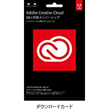 Adobe Creative Cloud コンプリート 2017年版 |12か月版