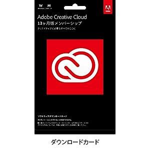Adobe Creative Cloud コンプリート 2017年版 | 12か月版 | パッケージコード版
